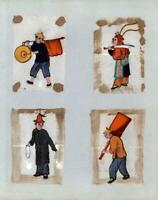 4 CHINESE Antique Rice Paper - Pith Paintings  - FIGURES - 20TH CENTURY a/f