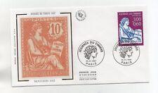FDC - La journée du timbre 1997 - Mouchon 1902  (84)
