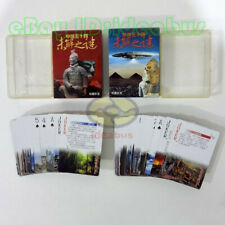 Deck of 54 cards of Chinese or World 54 Unsolved Mysteries Playing card/Poker