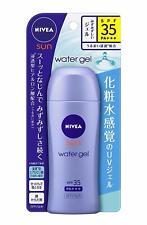 ☀ Nivea Sun Protect Water Gel Mild Sunscreen Quick Lotion SPF35 PA+++ 80g Japan☀