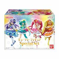 BANDAI Star Twinkle PreCure Cutie Figure Special Set (CANDY TOY) Japan