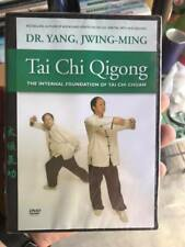Tai Chi Qigong by Dr. Yang DVD - New, Factory Sealed