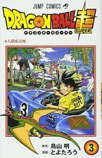 Shuei-sha Japanese Comic Book Dragon Ball Super Vol.3 Akira Toriyama 4088810848