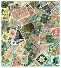Nicaragua Stamp Collection - 500 Different Stamps