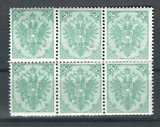 AUSTRIA BOSNIA II plate 3kr block of six MINT NEVER HINGED read description