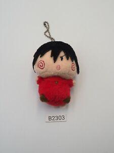 "Mirumo Mirmo B2303 Hidaka Azumi Keychain Mascot 3.5"" Plush Toy Doll Japan"