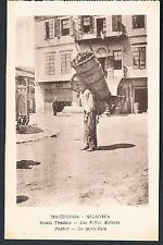 POSTCARD Macedonia Thessaloniki Small Traders A Porter Vendor c1915 perf