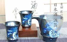 ARITA-WARE Porcelain Japanese SAKE drinking vessel MADE in JAPAN SR005