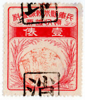 (I.B) Japan Revenue : Rice Inspection Fee 1B (Hyogo)