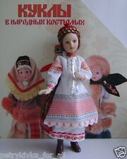 Porcelain doll handmade  Russia in national costume -  KALUGA № 21