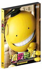 "Ryosuke Yamada ""Assassination Classroom"" Japan Adventure HK Version Region 3 DVD"