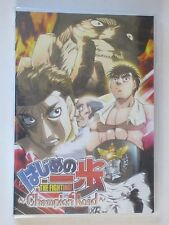 New Fighting Spirit Champion Road Hajime no Ippo First Step OVA Movie Anime DVD