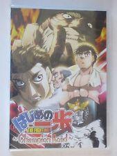 New Hajime no Ippo First Step Fighting Spirit Champion Road OVA Movie Anime DVD