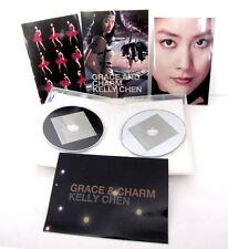 陳慧琳 Kelly Chen Grace And Charm