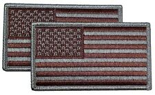 """Pair (2): American Flag DESERT TAN Embroidered Patch 3.5x2"""" -- USA Patriotic"""