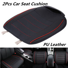 2x Breathable PU Leather Car SUV Front Seat Cover Full Surround Seat Cushion Pad