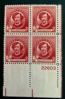 US Stamps, Scott #885 2c 1940 Plt Block of James A. McNeill Whistler VF/XF M/NH.
