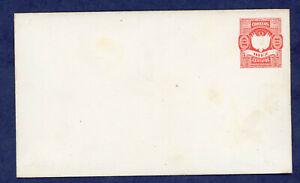 Peru- Higgins & Gage 3, 10c  Envelope