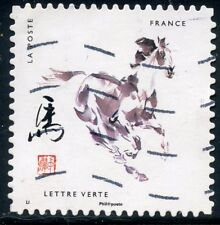TIMBRE FRANCE  AUTOADHESIF OBLITERE N° 1380 SIGNE ASTROLOGIQUE CHINOIS / CHEVAL