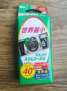 Fujifilm Disposable APS / Single Use Film Camera with Flash fujicolor 40 shots