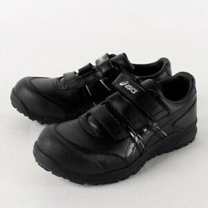 ASICS de Travail Sécurité Chaussures Win Emploi FCP301 Large Noir Avec Suivi
