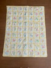 Vintage Care Bears Yellow Baby Quilt Alphabet