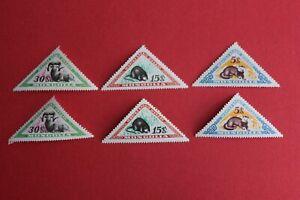 Mongolia stamp Animals unused #12