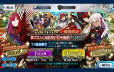 [INSTANT] FGO account JP 1900-2000 SQ Fate Grand Order Quartz ACCOUNT
