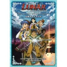 Lunar: Silver Star Harmony official guide book / PSP