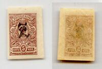Armenia 1919 SC 94a mint . rtb5389