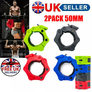 """2x 2""""Barbell Collar Olympic Spinlock Dumbell Weight Clamp Lock Bar 50mm(2 Inch)"""