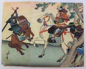 Fight,samurai ,kuchi-e Original woodblock print, rare