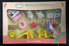Sylvanian Families Vintage Accesorios De Bebé Conjunto de Regalo! sin Usar! Japonés Raro Gemelos