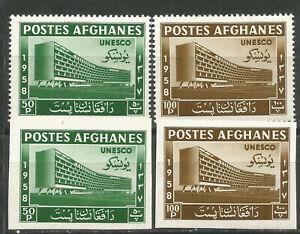 AFGHANISTAN Scott# 464-465 + Sin dentar ** MNH  ONU UN 1958 UNESCO
