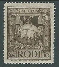 1932 EGEO PITTORICA 10 CENT MH * - K135