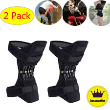 1Pair Joint Support Brace Knee Pads Booster Lift Squat Sports Power Spring Force