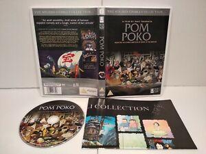 POM POKO Studio GIBLI Collection DVD Manga PAL Zone 2 VO UK + Poster