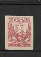 ARMENIA @ SCARCE IMPERF COLOR PROOF 1922  MVLH @