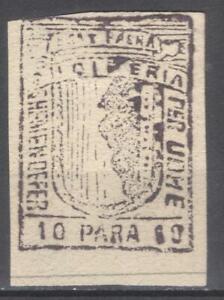 Albania Ottoman Empire revenue 1914/15 Essad Pasha era Stempelmarke