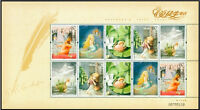China Stamp 2005-12 Andersen's Fairy Tales 安徒生童话 M/S MNH