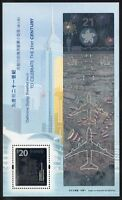 China Hong Kong 2000 Hologram CELEBRATE THE 21st CENTURY Stamp S/S