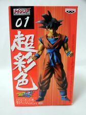 Dragon Ball Z Kai HSCF High Spec Coloring Figure 1 No.1 GOKOU GOKU Banpresto NEW