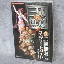 SHIN SANGOKU MUSOU Muso Complete Game Guide Japan PS2 Book KE076*