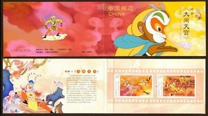 2014-11 China Stamps - Journey to the West Monkey King Xiao Benpiao MNH