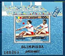Romania 1992 Barcelona Olympic Games Sports Rowing m/s MNH