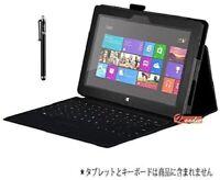 Surface Pro 2 case black touch pen holder premium luxury cover