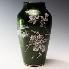 Riedel Enamelled Aventurine Glass Vase  1895-1900