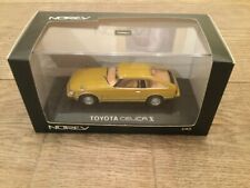 Norev 1/43 Toyota Celica XX brown n°800313 very nice and exclusive