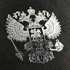 3D Russland Aufkleber Silber Wappen Russia Putin Russischer Adler Sticker Car