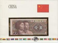 D. Notenbriefe der Welt  Banknotenbrief  China  1 Yi Jiao  1980   unc